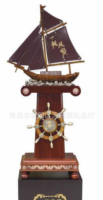 青岛 城阳开业礼品帆船