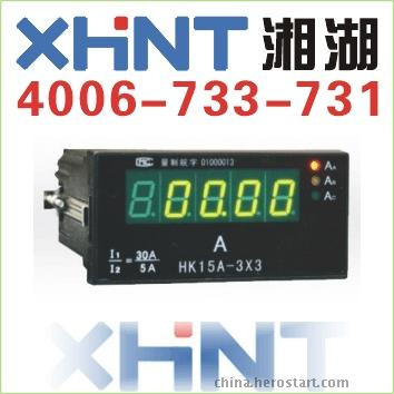 AT29-3V 三路电压变送器