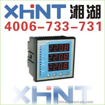 PMAC600B-WC 有功电度表 订购
