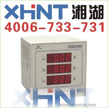 PZ999V-1X1 交流电压表 订购