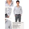 供应格子衬衣_北京型牌男装专业订做衬衫