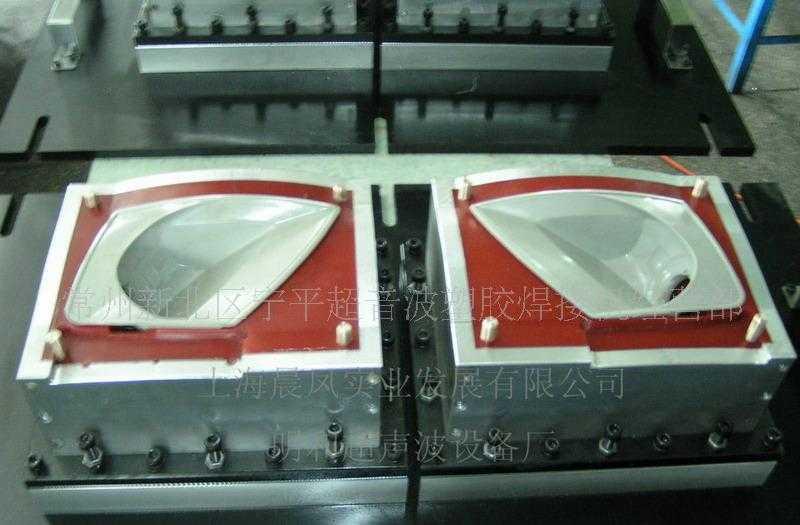 供应振动摩擦焊接模具.焊头.治具(图)