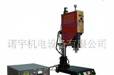供应防伪包装产品制造设备 超声波焊接机 焊接机模具 (图)