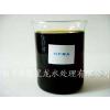 供应便宜的水解聚马来酸酐HPMA