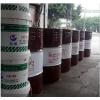 供应长城空压机油 L-DAA125轻负空压机油 往复式空气压缩机油