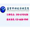 供應中國嬰兒玩具市場發展現狀及投資策略分析報告