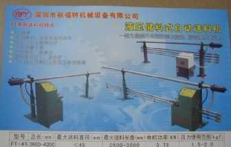 数控车床油浴式自动送料机图片