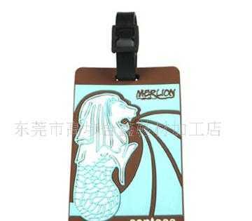供应行李牌 PVC行李牌 服装吊牌 挂饰 箱包配饰(图)