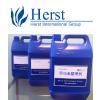 供应甲壳素,自发热剂,防虫加工剂,负离子发生剂
