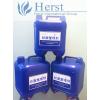 供应羽绒抑菌防臭剂,纺织防螨助剂,抗紫外线整理剂,面料用抗菌剂