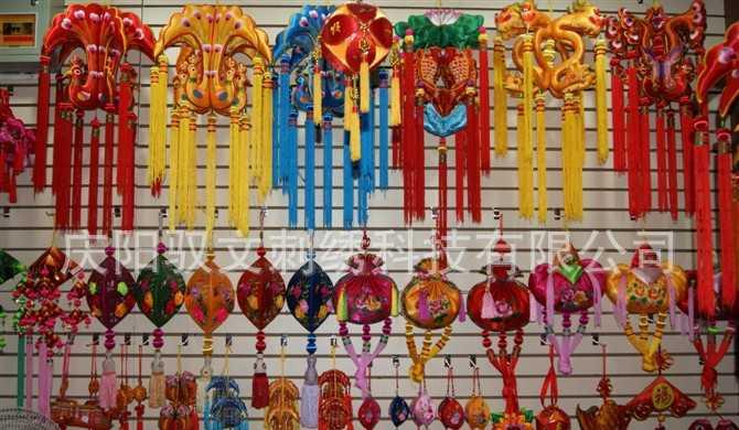 手工刺绣工艺品精品室内挂件开口笑   礼品、工艺品、饰品