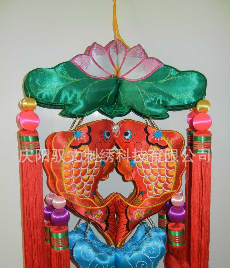 批发刺绣工艺品室内挂件灯 连年有余  吉祥物品 旅游产品