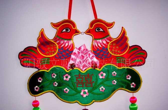 批发刺绣工艺品  室内挂件 婚庆用品 永结同心  鸳鸯喜字壁挂