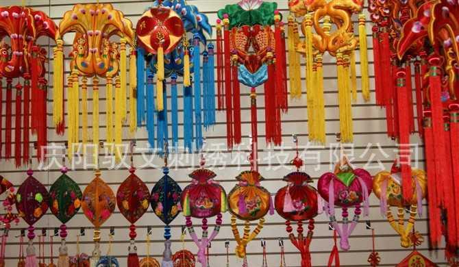 庆阳手工刺绣精品挂件 富贵吉祥 各种刺绣工艺品喜庆用品