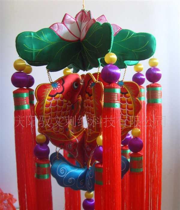 庆阳手工刺绣挂件 工艺品婚庆用品喜庆用品 旅游产品