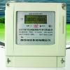 三相电子表 三相预付费电表厂家 青岛海达仪表feflaewafe